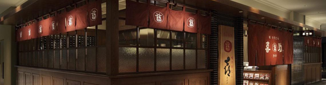 大阪うめきた店の店舗イメージ