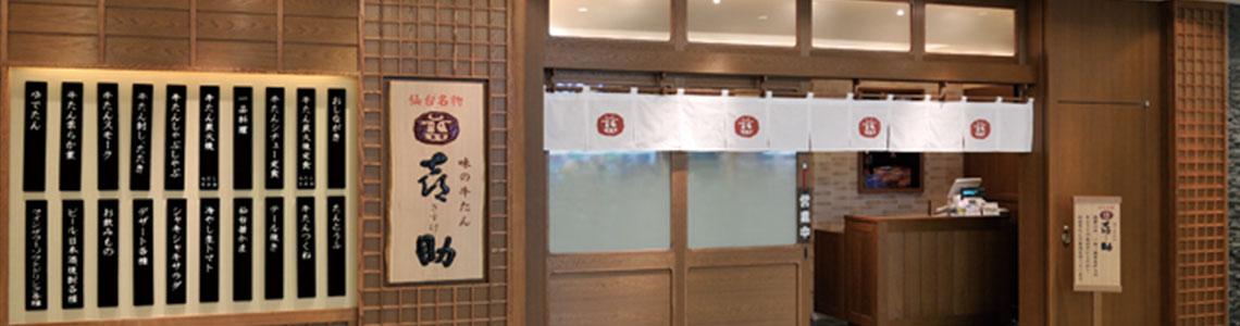 丸の内店の店舗イメージ